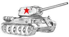 Как нарисовать танк