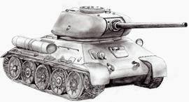 Как нарисовать танк т 34 поэтапно