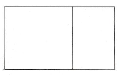 Как нарисовать дом, шаг 1