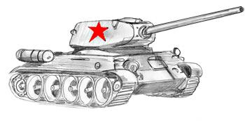 Как нарисовать танк, шаг 8